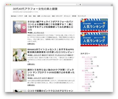 Simplicity2 WordPress theme - ar40.biz