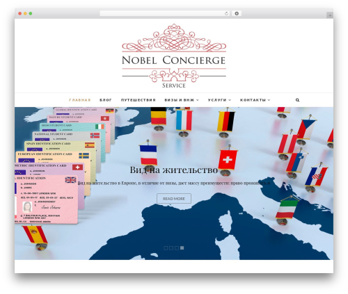WP template Edge - nobel-c.ru