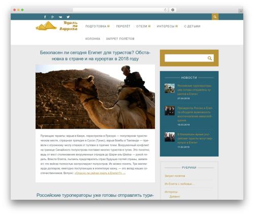 Best WordPress template Dizzy - vdolpoafrike.ru
