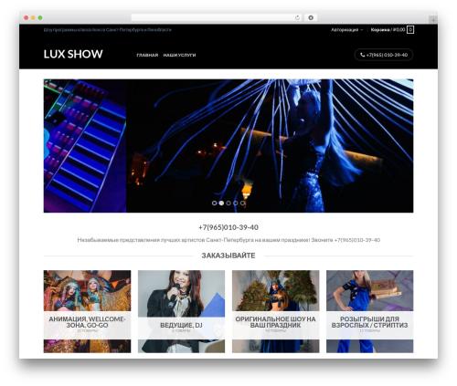 Flatsome Themekiller.com best WordPress template - lux-show.ru