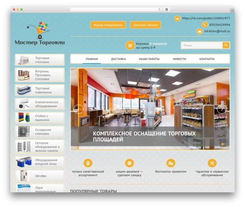 insteria WordPress theme - mt43.ru
