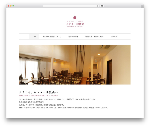 Slauson WordPress page template - centerkita.church