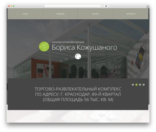 cherry WordPress theme - archkbd.ru
