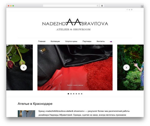 Little Elegancé WordPress theme - abravitova.ru
