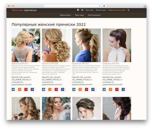 Template WordPress Hair - pricheskifoto.su