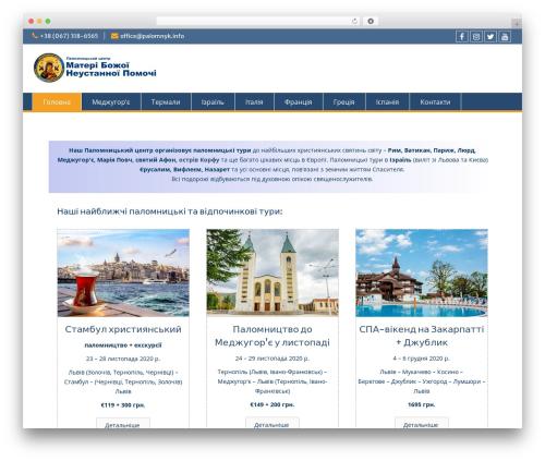 WordPress website template Education Hub - palomnyk.info