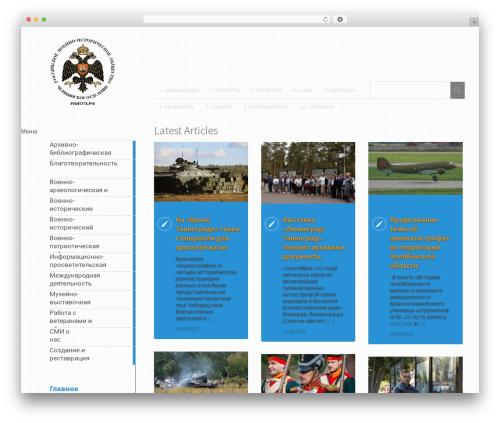 Metro CreativeX WordPress theme - xn--74-dlcy4aj.xn--p1ai