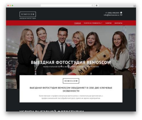 Shutterbird WordPress theme - bemoscow.ru