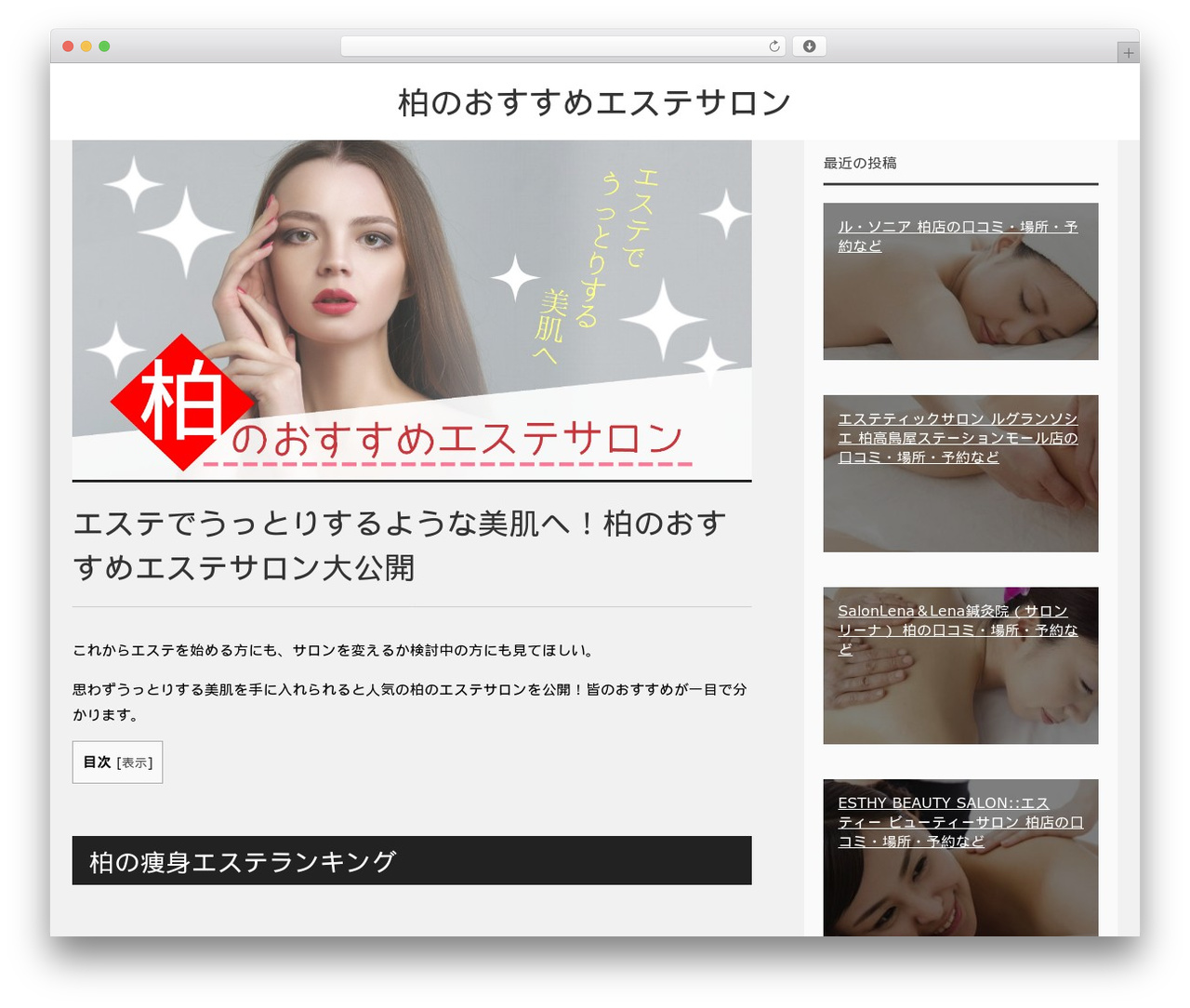 賢威7.0 クール版 WordPress theme - xn--ick8azb8731b.xyz