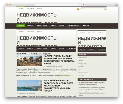 carolina top WordPress theme - tet-a-tet-don.ru