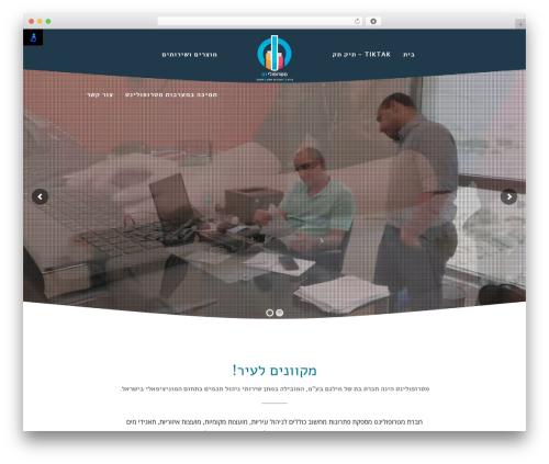 EXO Theme WordPress theme - metropolinet.co.il