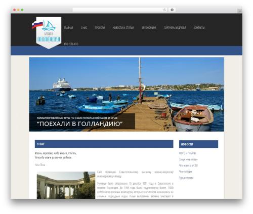 Holland theme WordPress - holland-bay.ru