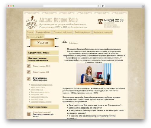 WordPress theme abc - abc-vl.ru