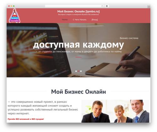 WP theme Wimpie Lite - ipmbo.ru