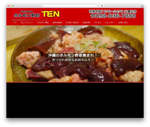 Child top WordPress theme - ten.okinawa