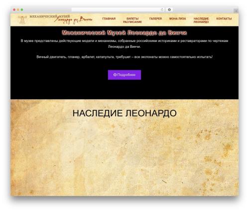 Tesla theme free download - leonardo-sochi.ru