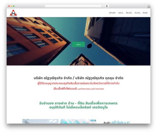 WordPress website template Zerif Lite - nattawut.net