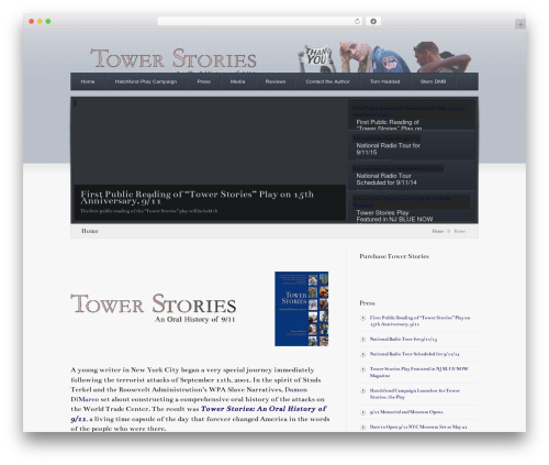 Decision WordPress page template - towerstories.org