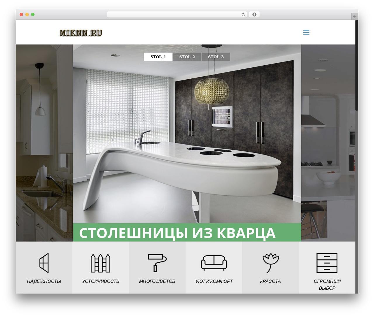 Betheme premium WordPress theme - stoleshnica-nn.ru