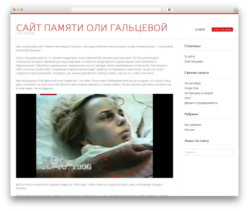 Conica best free WordPress theme - olyagaltseva.ru