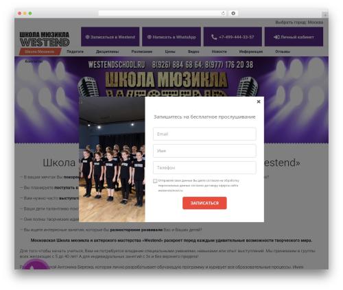 Dance Studio best WordPress template - westendschool.ru
