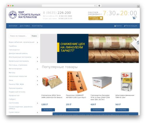 DashStore best WooCommerce theme - mcm-n.ru