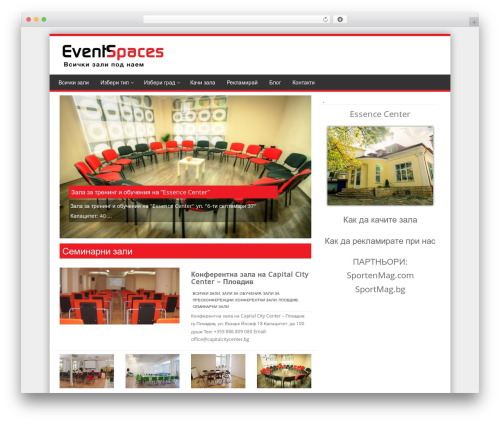 Discovery top WordPress theme - eventspaces.net