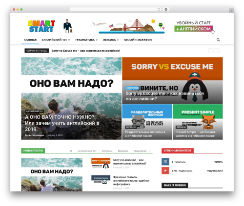 Newspaper newspaper WordPress theme - smartstart.today