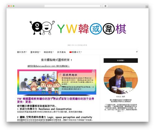 Free WordPress WP Header image slider and carousel plugin - ywbaduk.org