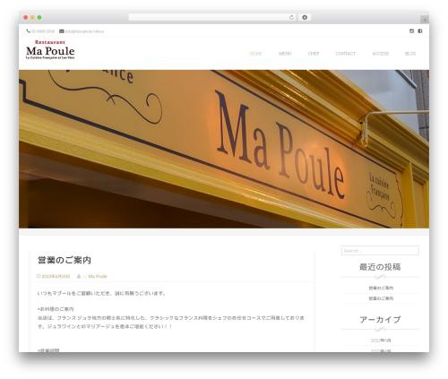 Template WordPress Brasserie Pro - ma-poule.tokyo