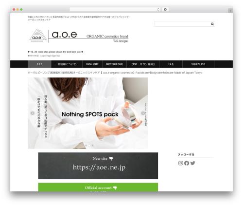 Welcart Basic premium WordPress theme - aoeweb.link