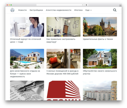 Arbitrage WordPress theme - oldkreml.ru