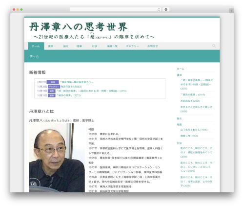 Discovery free WP theme - tanzawa.world