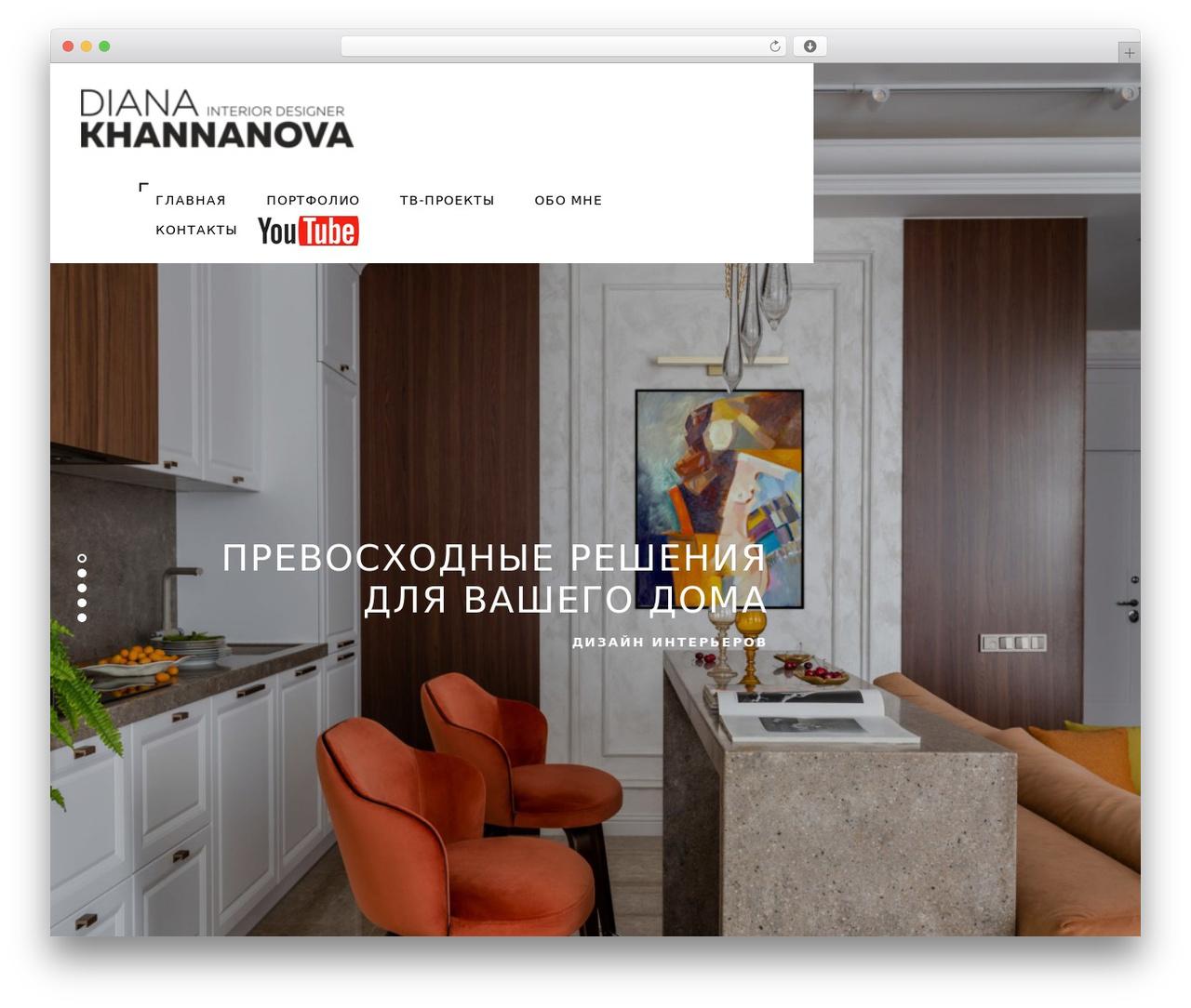 Domik best WordPress template - dianakhannanova.ru