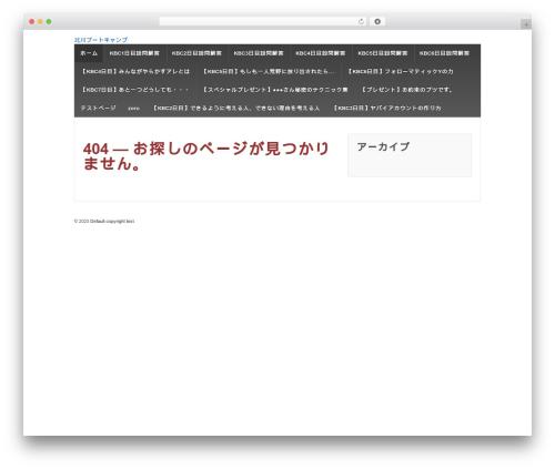 Responsive WordPress theme - kbc-f.xyz