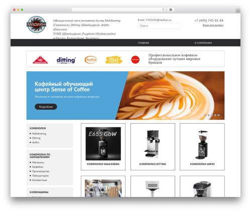 WordPress theme Catalog - madian.su