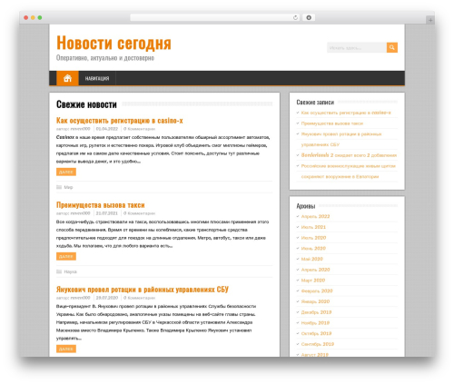 BrickYard WordPress theme - chisty-prud.ru