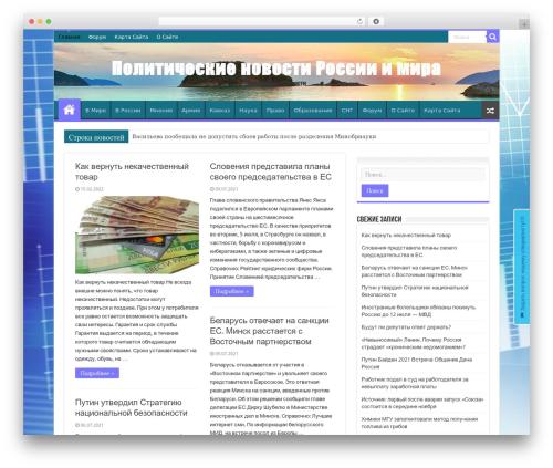Sahifa WordPress website template - kuhniapro.ru