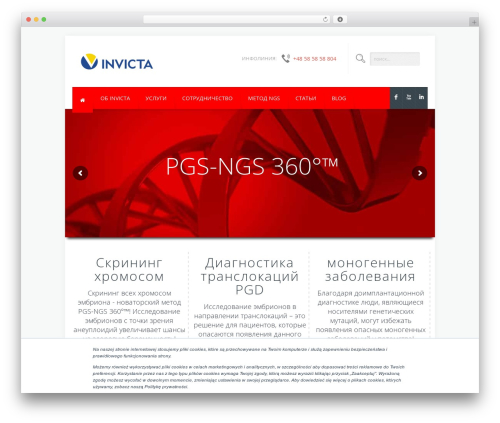Theme WordPress Brandon - invictagenetics.ru