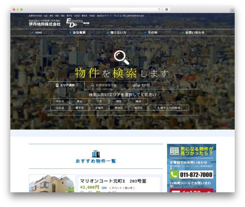 Vanguard Networks co,.ltd. 2011.04 theme WordPress - itamijisyo.jp