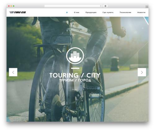 Agora WordPress theme - veetire.ru