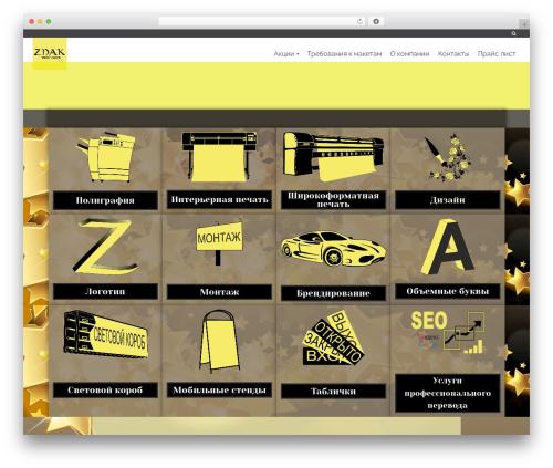 Pinnacle WordPress theme design - reklama-v-sochi.ru