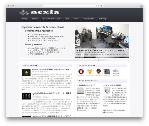 WordPress theme UpSide - nxa.jp