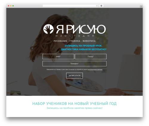 WP template Enfold - lovedraw.ru