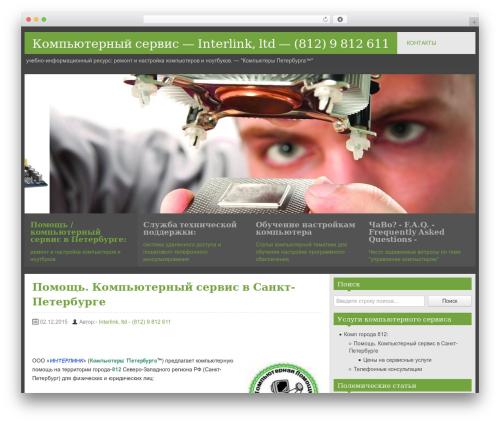 Free WordPress WP SEO HTML Sitemap plugin - comp812.ru