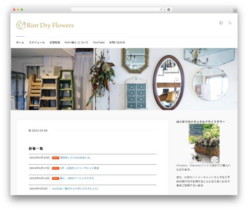 XeoryBase WP theme - rint.tokyo