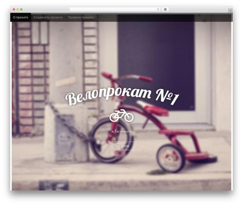 Arcade Basic template WordPress free - xn----7sbbagjbk9bj2afahgqi4ab.xn--p1ai
