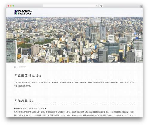 Best WordPress theme AGENT - kikaku-co.net