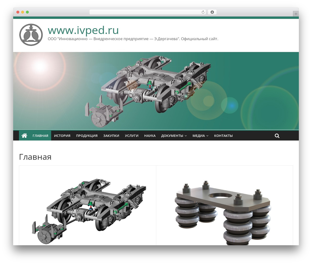 ColorMag best free WordPress theme - ivped.ru