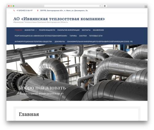 graduate best free WordPress theme - ivnts.ru